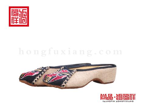 鸿福祥布鞋女鞋X257226黑色凉鞋