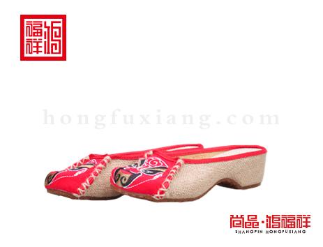 鸿福祥布鞋女鞋X257226红色凉鞋