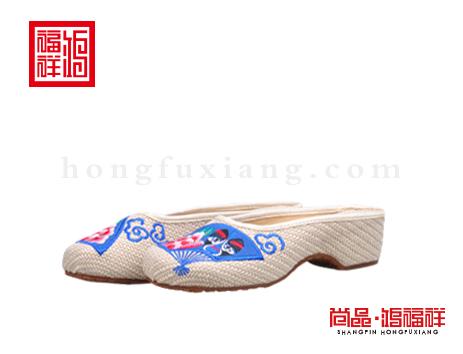 鸿福祥布鞋女鞋X257228米色凉鞋