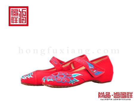 鸿福祥布鞋女鞋N257220红色汉舞鞋