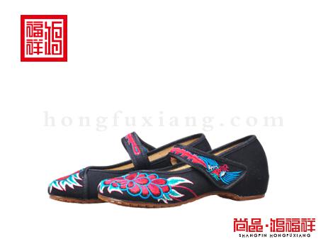 鸿福祥布鞋女鞋N257220黑色汉舞鞋